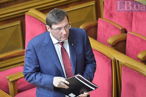 Генпрокурор розповів, якрозікрали грант насистему е-декларування