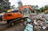 В Індонезії повторилися підземні поштовхи