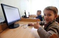 Кабмин выделил 1 млрд грн на интернет и компьютеры для школ