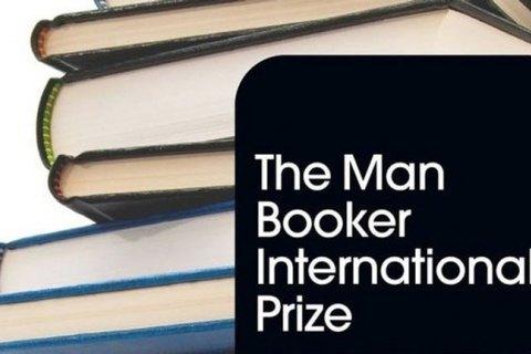 Букеровская премия объявила шорт-лист