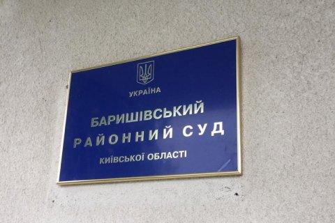 В Барышевском суде пояснили, почему не могут уволить судью из-за решения по SkyUp