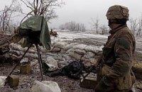 Бойовики вдарили з артилерії по блокпостах в районі Гранітного