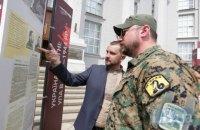 В Киеве открыли выставку о борьбе УПА против нацизма