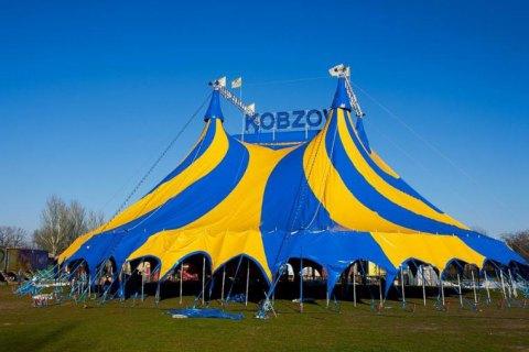 Киевсовет проголосовал за запрет передвижных цирков-шапито (обновлено)