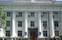 Ексдепутата Севастопольської міськради судитимуть за державну зраду