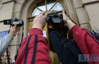 """Українського фотографа """"Франс прес"""" не пустили в Росію"""