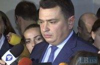 Окружний адмінсуд наказав посунути Ситника з посади директора НАБУ - ЗМІ
