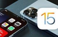 Фішки iOS 15