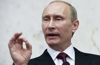 Песня в исполнении Путина стала клубным хитом