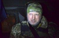 Турчинов объявил о высокой террористической угрозе в Украине