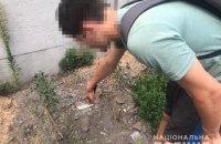 """У Харкові затримали """"закладника"""", вилучивши 300 грамів психотропів"""