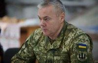 Командувачем Об'єднаних сил ЗСУ знову призначено Сергія Наєва