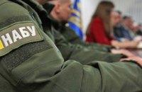 """""""Народный фронт"""" потребовал проверить связи НАБУ с судьями"""