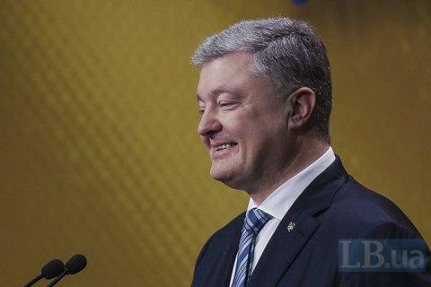 Порошенко назвал свой ТОП-7 украинских песен