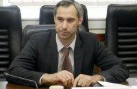 Заступник голови АП Рябошапка відповідатиме за судову реформу