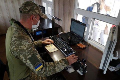 Обмежувальні заходи на КПВВ на Донбасі продовжили до кінця року