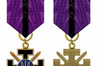 """У Мінветеранів представили нову відзнаку - медаль """"Воля та Гідність"""""""