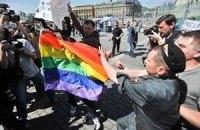 Московська поліція затримує учасників гей-параду