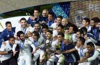 """Мадридский """"Реал"""" выиграл клубный чемпионат мира по футболу в Японии"""