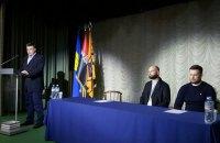 Националистические партии подписали манифест о координации действий