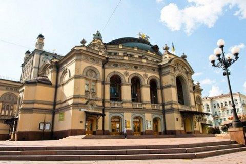 Национальная опера Украины возобновляет работу после полугодового карантина