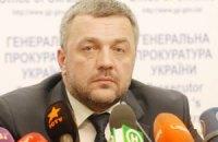 Порошенко звільнив в.о. генпрокурора Махніцького