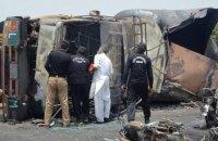 При взрыве в Пакистане погибли 15 человек