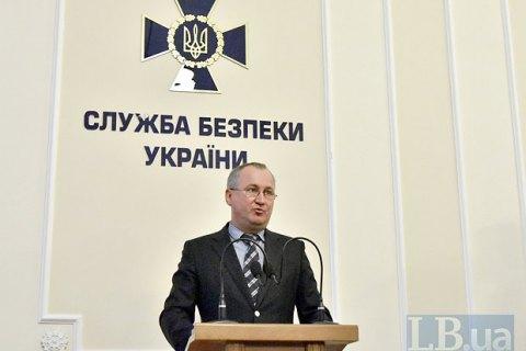 СБУ предупредила о возможных провокациях Москвы в День защитника Украины