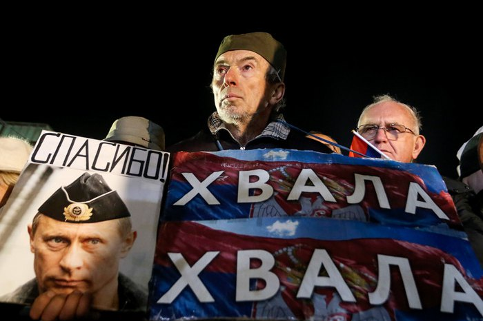 Митинг в поддержку Путина во время его визита в Белград, Сербия, 17 января 2019.