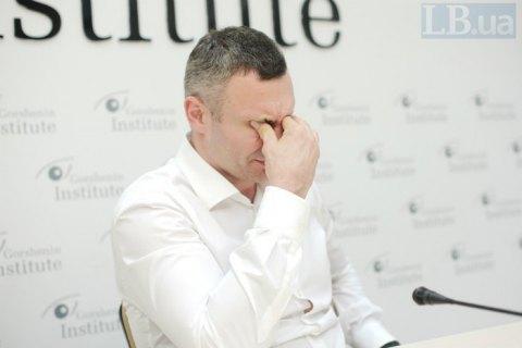Кличко заявил, что депутатов Киевсовета пытаются подкупить, чтобы сорвать заседание