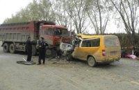 У Китаї в ДТП загинули німецькі туристи