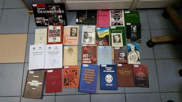 Изъятые книги при обыске в Библиотеке украинской литературы в Москве