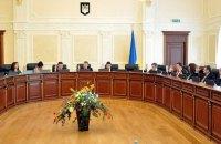 ВСП внес представления по 6 кандидатам на должности в Верховном Суде