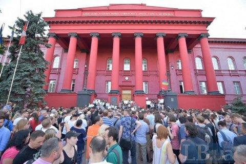 У КНУ ім. Шевченка проходить акція проти працевлаштування Портнова професором (оновлено)