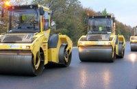 """За новою методикою """"Укравтодору"""", проєктувати, будувати і експлуатувати дороги буде одна компанія"""