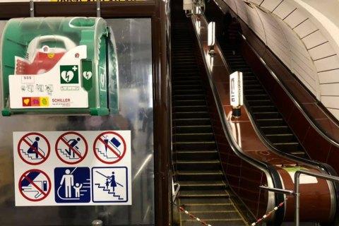 У київському метро завдяки дефібрилятору врятували чоловікові життя (оновлено)