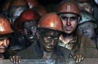 Украинские шахтеры готовятся  начать забастовку