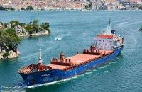Россия задержала в Азовском море два турецких судна