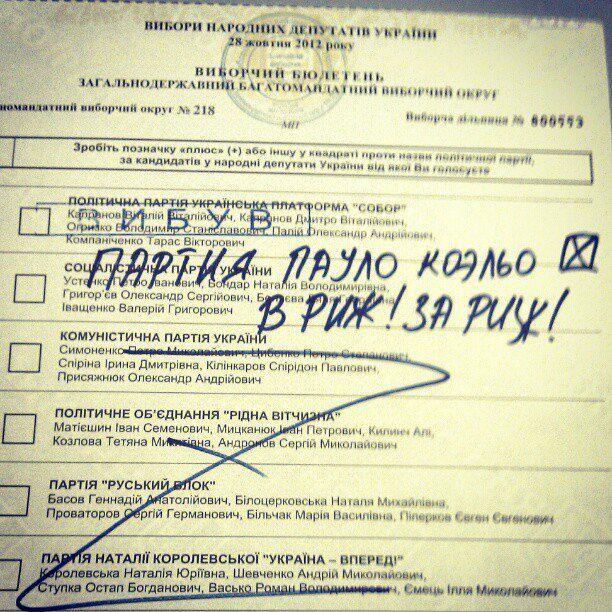 Фото из Фейсбука Юлия Чиркова