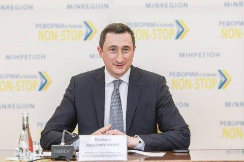Міністр Чернишов прокоментував заяву послів G7 щодо децентралізації
