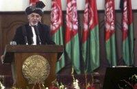 Президент Афганистана изменил имя