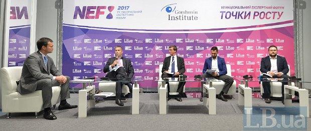 Слева-направо: модератор Алексей Лещенко, Жером Ваше, Торстен Воллерт, Роман Опимах, Роман Ницович.