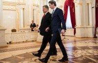 Австрия объявит год украинской культуры