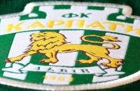 Колишній клуб УПЛ подав позов проти УПЛ до Спортивного арбітражного суду в Лозанні