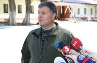 Аваков представит проект реформы милиции до 15 сентября