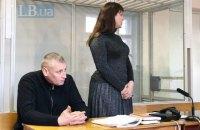 """Суд заслухав свідка у справі екс-командира харківського """"Беркуту"""" Лукаша"""