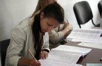 Минобразования завершило регистрацию абитуриентов на внешнее оценивание