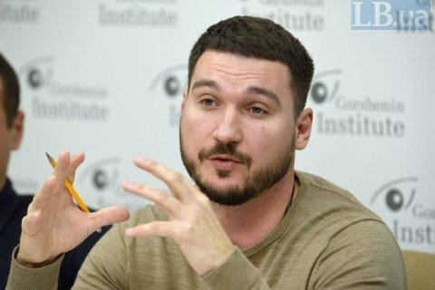 """Венедіктова у липні 2020 року відмовилася відкрити провадження щодо """"слуги народу"""" Халімона, - """"Схеми"""""""