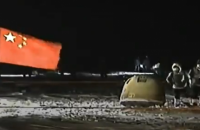 Китайский зонд доставил на Землю грунт с Луны