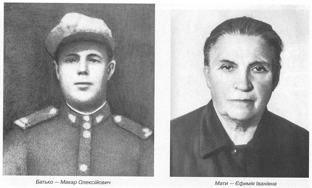 Батьки Леоніда Кравчука